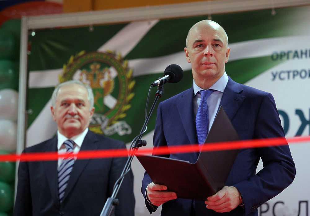 Министр финансов Антон Силуанов на открытии выставки